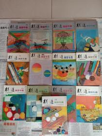 (日文原版)围棋年鉴(1968—1980)共11本和售