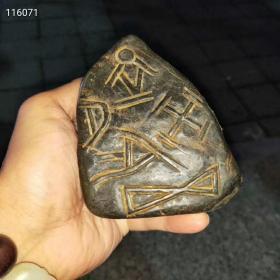 陨石带文字磁铁可吸5