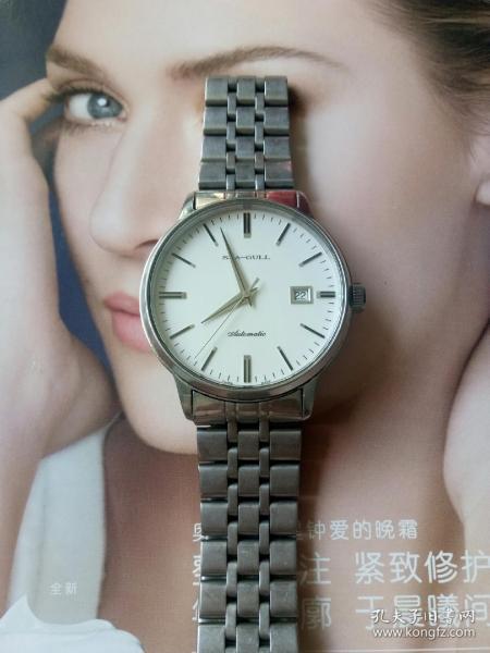 海鸥全自动机械手表