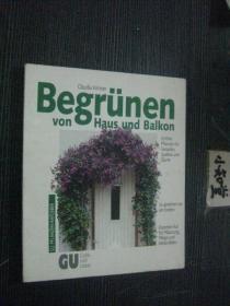 德文版 BEGRÜNEN VON HAUS BALKON