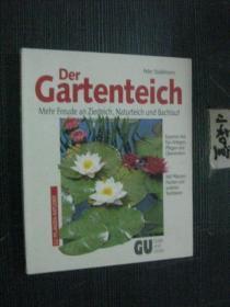 德文版 Der Gartenteich 花园池塘