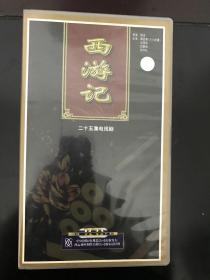 电视剧  86版西游记  VCD    央视正版黑盒   续集无外盒  绝版   25碟+16碟续集