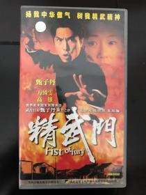 电视剧  精武门VCD   正版30碟