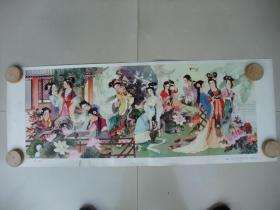 老年画:十二金钗(张慧敏作、天津人民美术出版社1984年初版2印、保真保老、105cm*39cm)