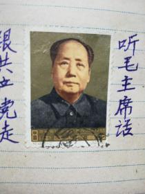 遵义会议三十周年邮票