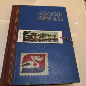 书签,北京颐和园知青亭  有签名,实物图品如图,分3号册