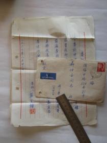1967年香港寄上海市实寄封(委托管理房产委托书一式二份)