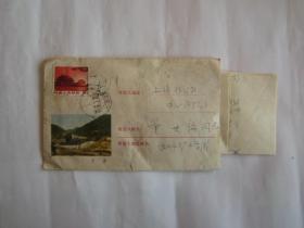 1973年武汉市37中学寄上海市实寄封