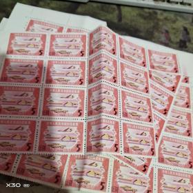 中华人民共和国印花税票1988年版、5元新