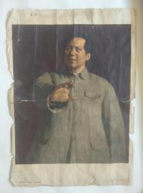 (4开) 1964年印《毛主席在十二月会议上 文革宣传画 尺寸: 54 × 37 cm》(保真包老)
