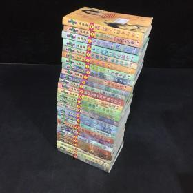亲亲寻梦园系列:27本合售(祥名见图片)