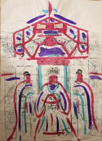 稀见南通工艺美术研究所藏品*七八十年代南通木版年画版画*大尺寸*冥府十王
