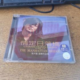情定日落桥CD