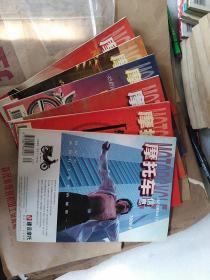 1999年摩托车信息杂志5~7、10~12期