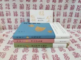 【签名本】鲁敏随笔集:《虚构家族》、《路人甲或小说家》、《时间望着我》,三册签名钤印