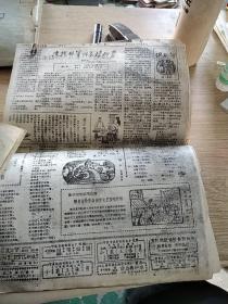 老报纸,1961年宁波大众复印