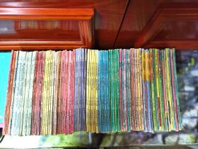 海南版 七龙珠79册全套(海南74本+甘肃人民最后5本)