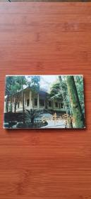 红珠山宾馆[明信片] 一套10张全
