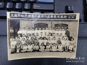 建国初期上海私立德昌小学第六届毕业合影