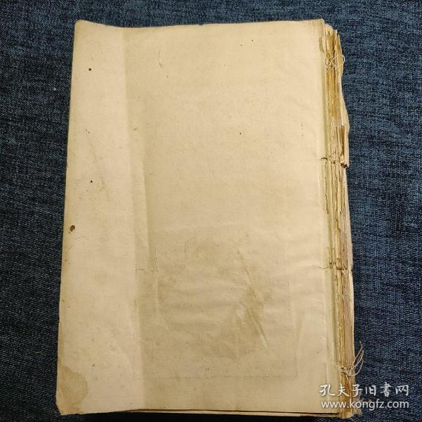 民国二十二年  原版  上海地产大全