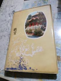 1984年故宫塑料笔记本(内有图,无笔记)