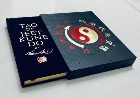 (代友出售)英文版《李小龙截拳道之道》盒装布面精装收藏版 Tao of the jeet kune do bruce lee