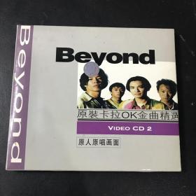 Beyond 原装卡拉OK金曲精选 Video CD 2【VCD光盘碟片】