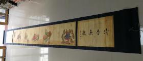 手卷画50X460厘米