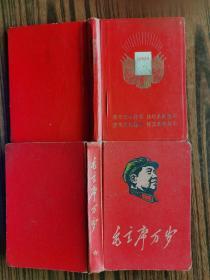 日记本(一组两册)