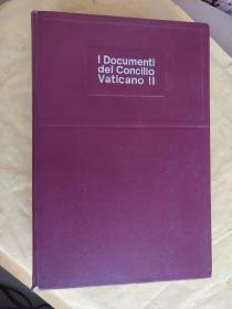 I Documenti del concilio Vaticano II  意大利语精装本