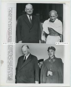 1964年美联社新闻传真照片一张,上部:美国总统胡佛和印度圣雄甘地,下部:杜鲁门总统和蒋介石,25.4X20.5厘米