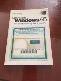 Microsoft Windows 95(英文原版)