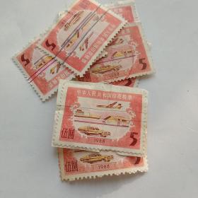 税票——1988年5元税票