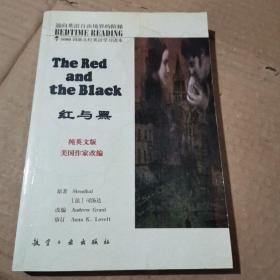 红与黑~纯英文版