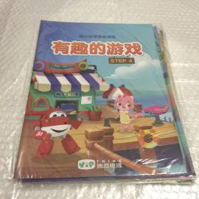 国际数学思维课程——有趣的游戏(STEP4)全新图书,未使用过