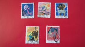 06642-T120,6-1.2.3.4.5中国古代神话邮票,信销票