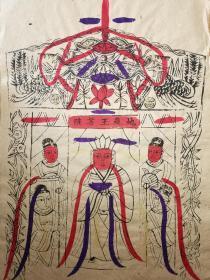 稀见南通工艺美术研究所藏品*七八十年代南通木版年画版画*大尺寸*地藏王菩萨