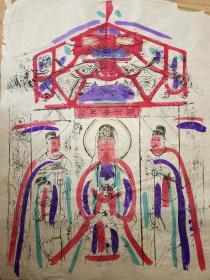 稀见南通工艺美术研究所藏品*七八十年代南通木版年画版画*大尺寸*观世音菩萨