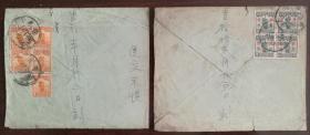 民国初,由辽宁高德门洋行寄往青岛即墨县流亭集,分别贴帆船票一分五枚、三分暂作一分四枚。两封合售,不议价。