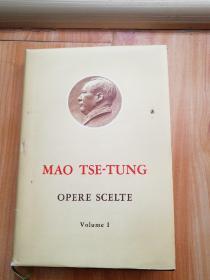 毛泽东选集第一巻意大利文精装本