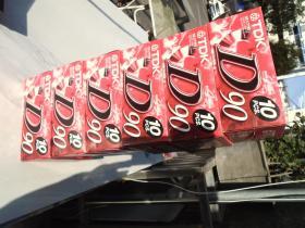 TDK D 90 (原版正版全新空磁带,60盒。,只发快递。详见书影)带回家放在小孩房间