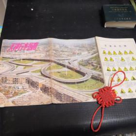 天津老地图:天津行车指南