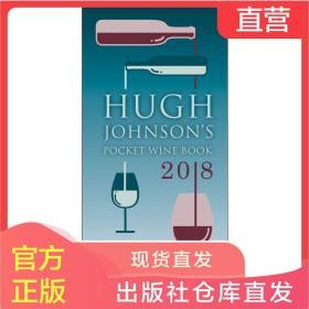 Hugh Johnson's Pocket Wine Book 2018,休·约翰逊葡萄酒随身宝典2018 英文原版餐饮图书英文原版图书籍进口正版