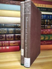 波利亚的名著数学与猜想两卷 Mathematics and Plausible Reasoning. Volume I: Induction and Analogy in Mathematics. Volume II: Patterns of Plausible Inference
