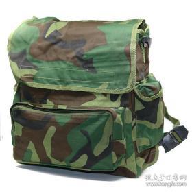 军绿迷彩小背囊斜挎包携行具单肩作训野营迷彩防雨原品作训包防雨背包3521厂正品
