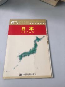 日本:世界分国地图