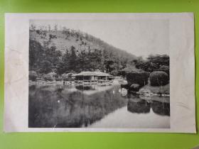 台 北温泉 博物馆,珂罗版印刷37*23厘米