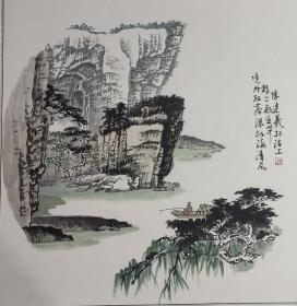 陈连羲(保真)