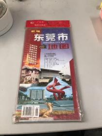 新编东莞市地图