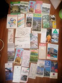 日本旅游杂品